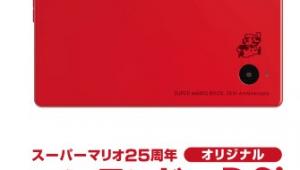 Special Edition DSi